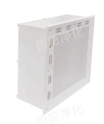 高效送风口-有隔板高效过滤送风口